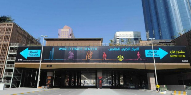 World Trade Center Mall Smart Touch Cleaning Services